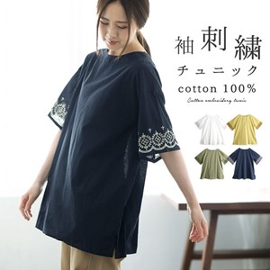 Tunic Blouse Short Sleeve Embroidery Embroidery Tunic Ladies Top One-piece Dress