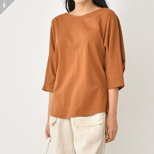 Plain pin Tuck U-neck Top T-shirt