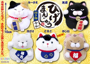 Higemanju Reiwa Soft Toy [Stuffed animal of cat]