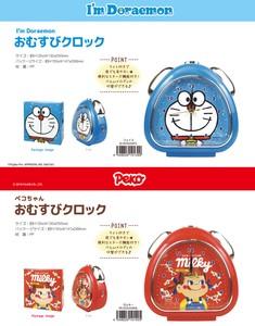 Doraemon Rice Ball Clock