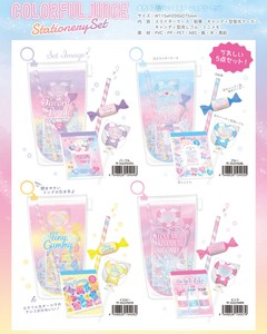 Colorful Juice Stationery Set