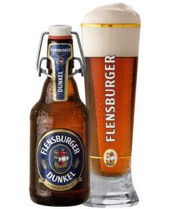フレンスブルガー ドゥンケル【ドイツビール】