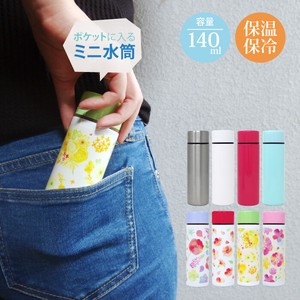 mini Stainless Mug Bottle Floral Pattern Water Flask Bottle