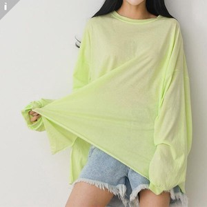 Fit Long Sleeve Top T-shirt