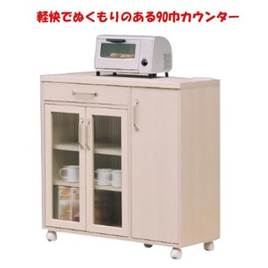 Counter Assembly Furniture Counter Closs