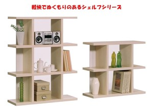Shelf Assembly Furniture Shelf Closs