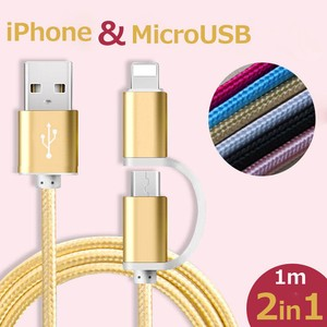 Cable iPhone USB 6 Colors
