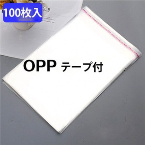 Opp Bag Adhesion SEAL Attached Opp Bag Tape Package Transparency Material 100 Pcs