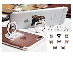 Set Smartphone Ring Ring Cat Smartphone Stand Model
