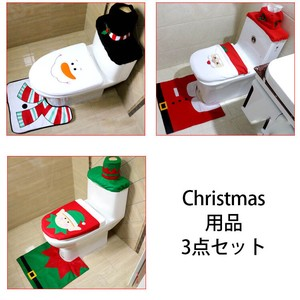 Bathroom Furnishing 3-unit Set Christmas Party Surprised Snowman Santa 3 Types