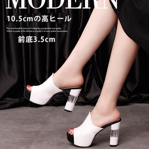 Leather Heel Detachable Mule Beautiful Legs A/W