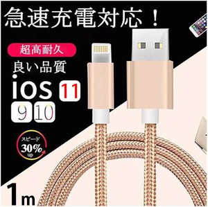 Light USB Cable iPhone Factory