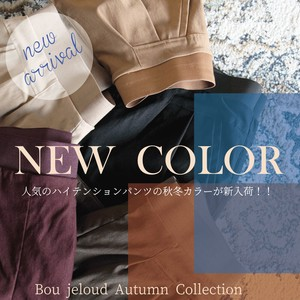 New Arrival Pants Sold Out