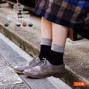 Soft Wool Tweed Socks