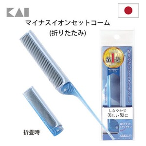 Set Comb Brush Ion Set Comb KAIJIRUSHI Folded