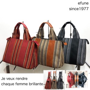 Elegance Tint Material Switch Japanese Style Bag