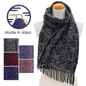 Stole 20 Made in Japan Lace Stole