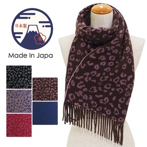 Stole 20 Made in Japan Heart Leopard Stole