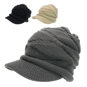 Plain Knitted Casquette Young Hats & Cap