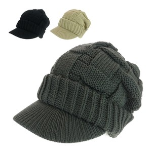 Closs Knitted Casquette Young Hats & Cap