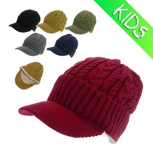 Kids Cable Knitted Casquette Kids Hats & Cap