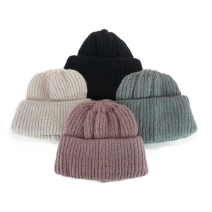 Arrow Knitted Watch Cap Young Hats & Cap