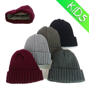 Kids Knitted Watch Cap Kids Hats & Cap