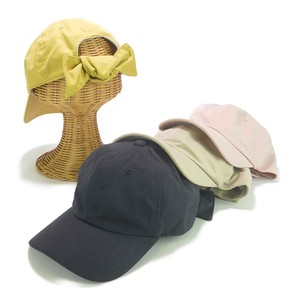 Style Bag Ribbon Cap Young Hats & Cap
