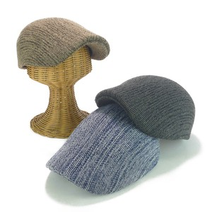 Inter Stripe Flat cap Young Hats & Cap Brought