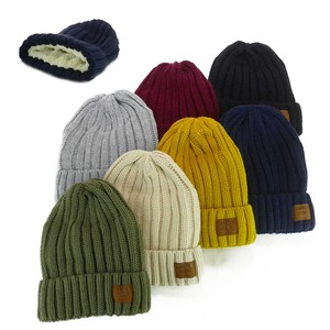 Suede Patch Knitted Watch Cap Young Hats & Cap