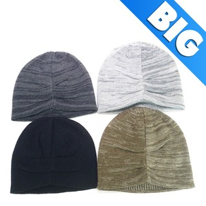 Big Single Tuck Knitted Watch Cap Young Hats & Cap