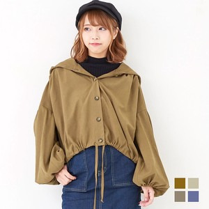 Front Button Volume Sleeve With Hood Jacket