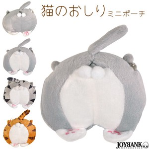 Cat Mini Pouch Accessory Case Cat Buttocks Animal Cat