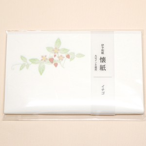 Japanese Paper Strawberry
