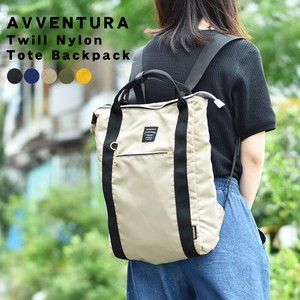 AVVENTURA Tote Backpack Unisex Ladies Men's
