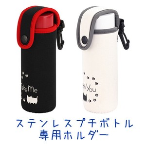 Neko Sankyodai Stainless Petit Bottle Exclusive Use Holder 2 type
