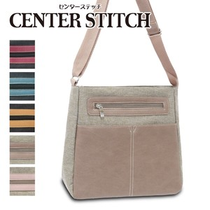 Synthetic Leather Switch Shoulder Bag