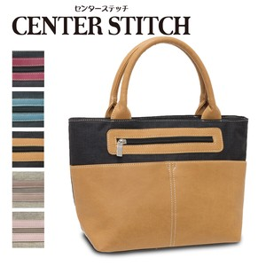 Synthetic Leather Switch Handbag