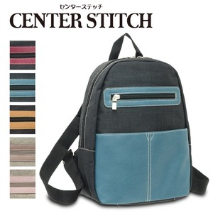 Synthetic Leather Switch Backpack
