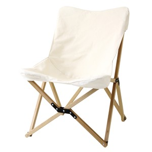 Vacation Canvas Folding Wood Chair White