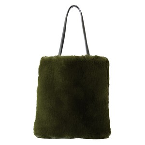 Eco Fur Tote Bag Khaki