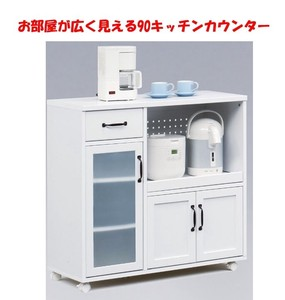Furniture Series Assembly Furniture Kitchen Counter Lian