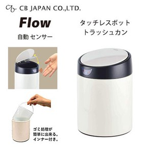 Garbage can Automatic Sensor Attached White Japan