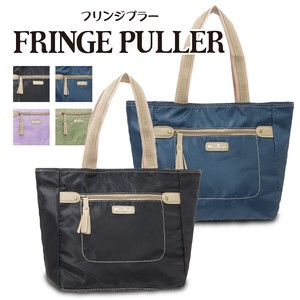 Fluffy Light-Weight Material Fringe Charm Attached Tote Bag RING