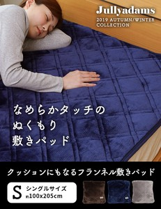 Mattress Pad Single Cushion Floor Pad Bed Pad
