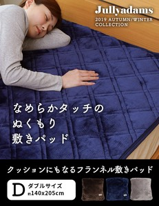 Mattress Pad Double Cushion Floor Pad Bed Pad
