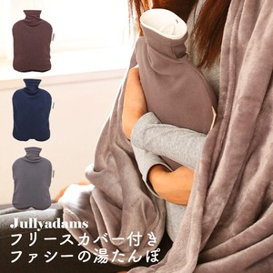 Hot Water Bottle (Yutanpo) Cover Attached Pillow Pillow