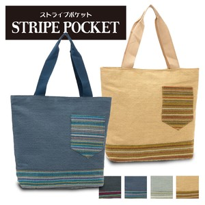 Stripe Fabric Part Casual Bag STRIPE POCKET