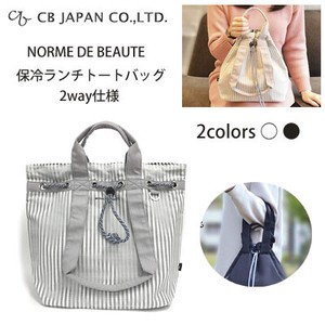 Lunch Bag Tote Bag 2-way Cold Insulation Japan White Black