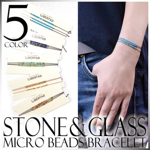 Stone Cut Glass Micro Beads Bracelet Ladies S/S Accessory